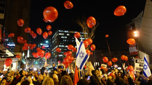 Residents attend rally to support Israel