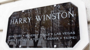 A plaque on the facade of the Harry Winston jewelry store in Paris is pictured Friday Dec. 5, 2008. (AP Photo/Francois Mori)