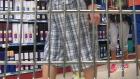 Consumer Alert: Back-to-school shopping trends