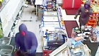 CTV Toronto: Robbery suspects in court