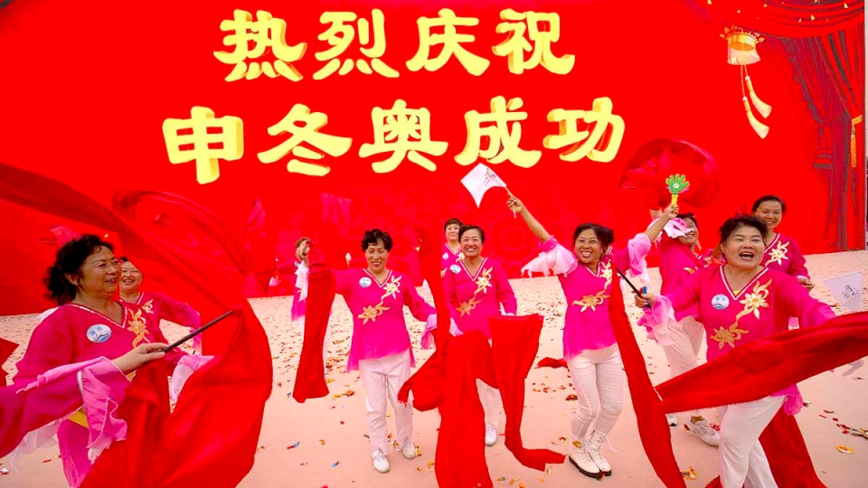 disadvantages of beijing hosting olympics Advantages of olympics the_disadvantages_and_advantages_of_hosting_the_olympic from their homes in beijing to accomodatethe olympicsone advantage.
