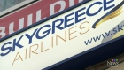 CTV Toronto: SkyGreece to file for bankruptcy