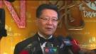 CTV News Toronto: PM Trudeau attends Dragon Ball