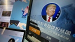 Chinese fan websites for Donald Trump are displayed on a computer with the words 'Donald J. Trump super fan nation, Full and unconditional support for Donald J. Trump to be elected U.S. president' in Beijing, China on May 18, 2016. (AP / Ng Han Guan)