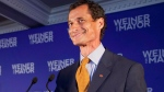 In this Sept. 10, 2013 file photo, Democratic mayoral hopeful Anthony Weiner makes his concession speech in midtown New York after losing the election to Bill de Blasio. Weiner is the subject of a documentary by Elyse Steinberg and Josh Kriegman, opening Friday, May 20, 2016, in limited release. (AP Photo/Jin Lee, File)