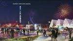 expo 2025 bid