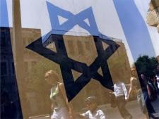 Israeli flag generic
