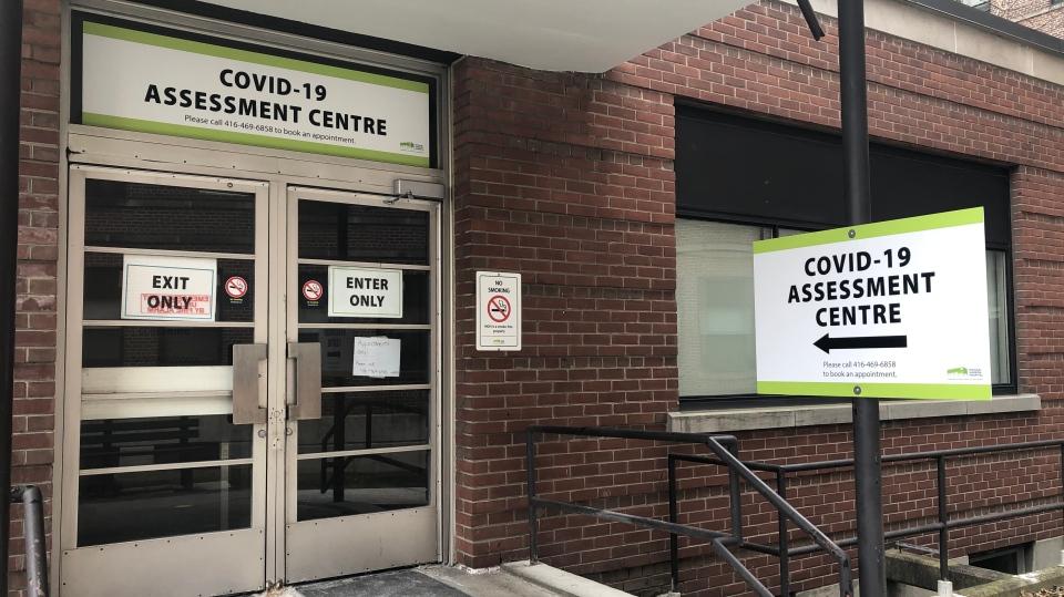 Michael Garron Hospital's assessment centre